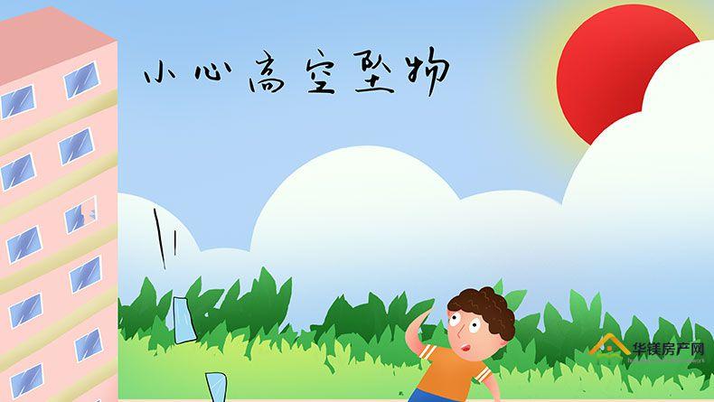 宁乡新房网.jpg