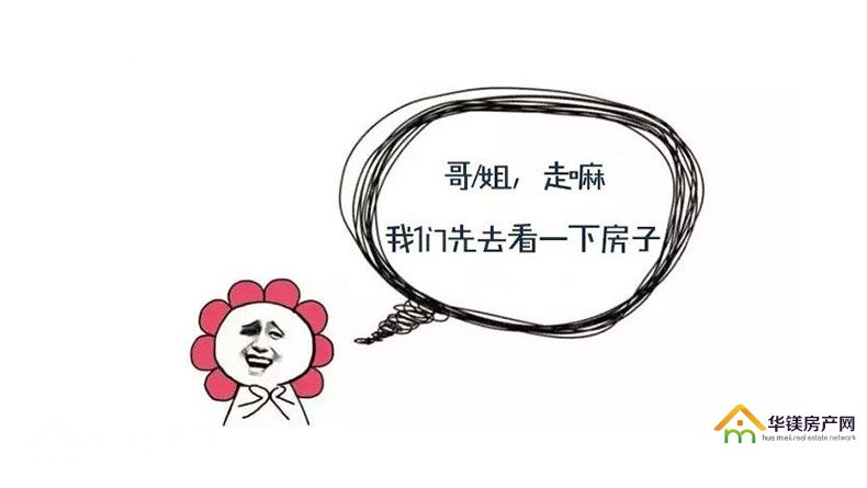 宁乡房产网2.jpg