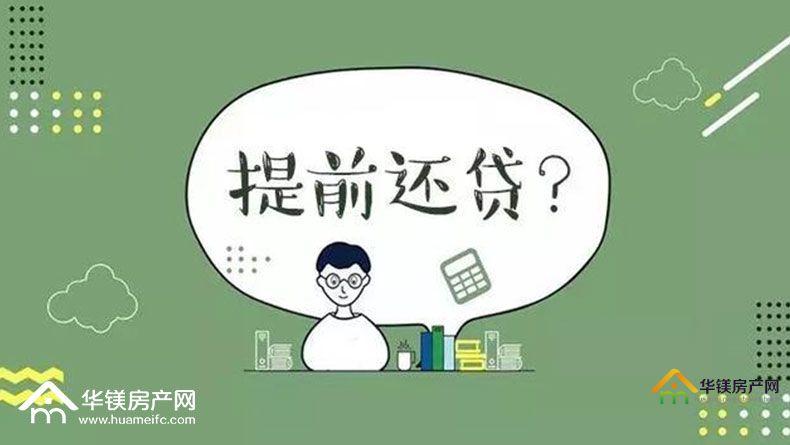 宁乡房产网.jpg