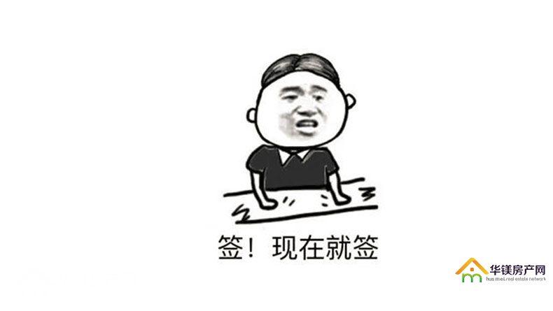 宁乡房产网4.jpg