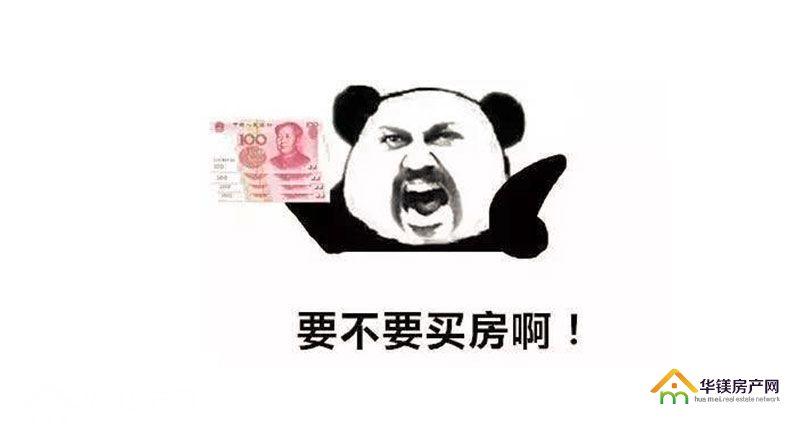 宁乡房产网3.jpg