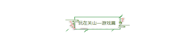 华镁房地产_10.jpg