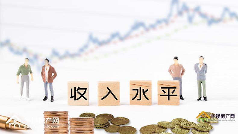 宁乡房产网宁乡二手房.jpg