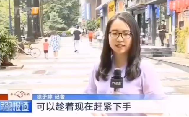 宁乡房产网-最新政策:10 月 8 日起┈